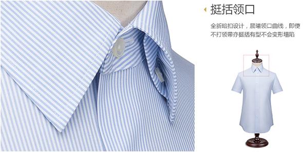对于西装定制衬衫知识,您了解多少?