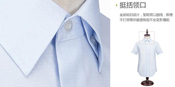 订制衬衫选用什么面料好